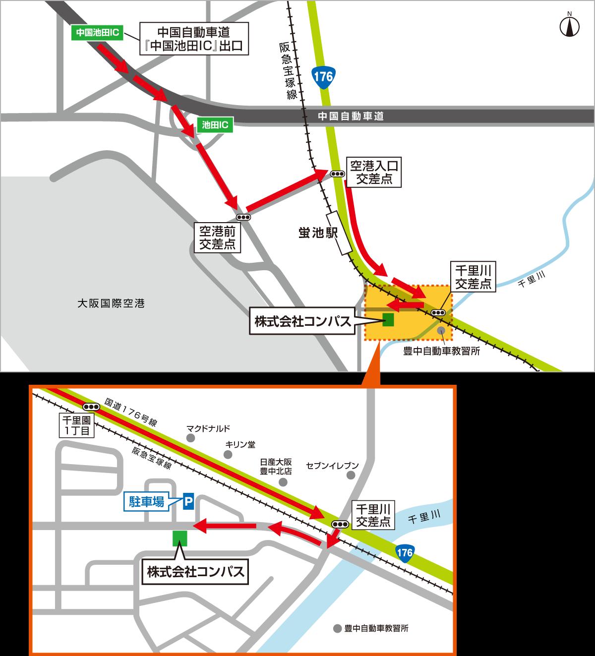 中国池田IC方面からのアクセス