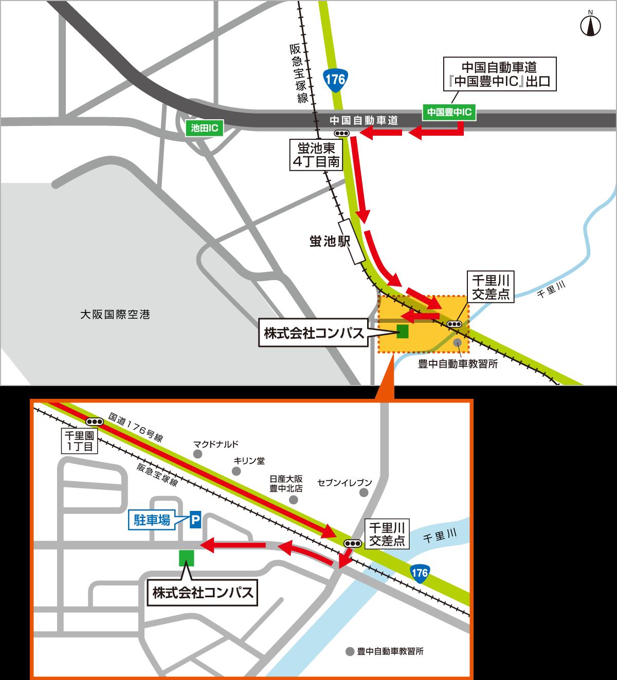 中国豊中IC方面からのアクセス